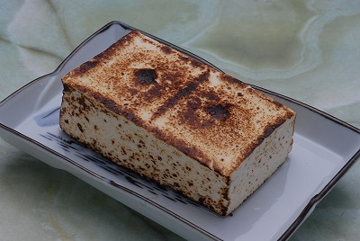 焼き豆腐/手作り豆腐 販売 通販