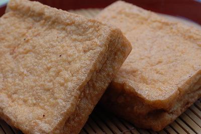 生揚げ/手作り豆腐 販売 通販