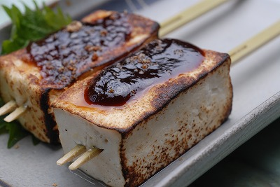 豆腐田楽/手作り豆腐 販売 通販
