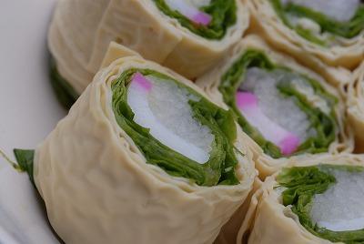 湯葉巻きサラダ/手作り豆腐 販売 通販
