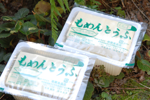簡単マーボ豆腐/豆腐 通販 有限会社尾関食品店