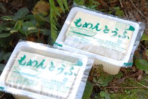 豆腐田楽 レシピ/豆腐 有限会社尾関食品店