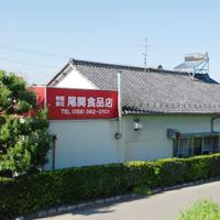 店舗概要/豆腐 有限会社尾関食品店
