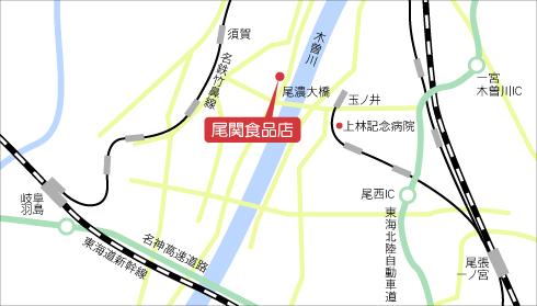 地図/有限会社尾関食品店 豆腐